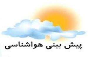 هوای استان مرکزی ابری با احتمال رگبارباران و وزش باد