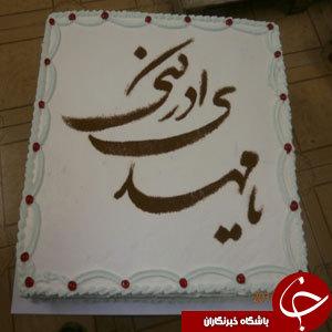 تزیین کیک تولد امام زمان (عج) برای جشن نیمه شعبان