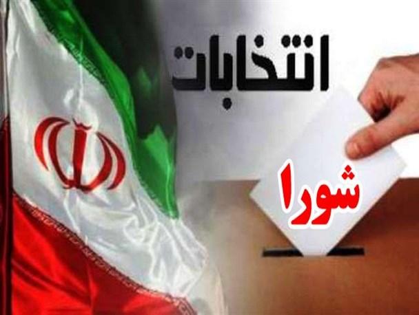 آغاز تبلیغات نامزدهای انتخابات شوراهای شهر و روستا از امشب