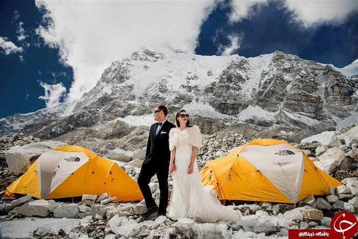 مراسم ازدواج روی مرتفع ترین کوه جهان + تصاویر