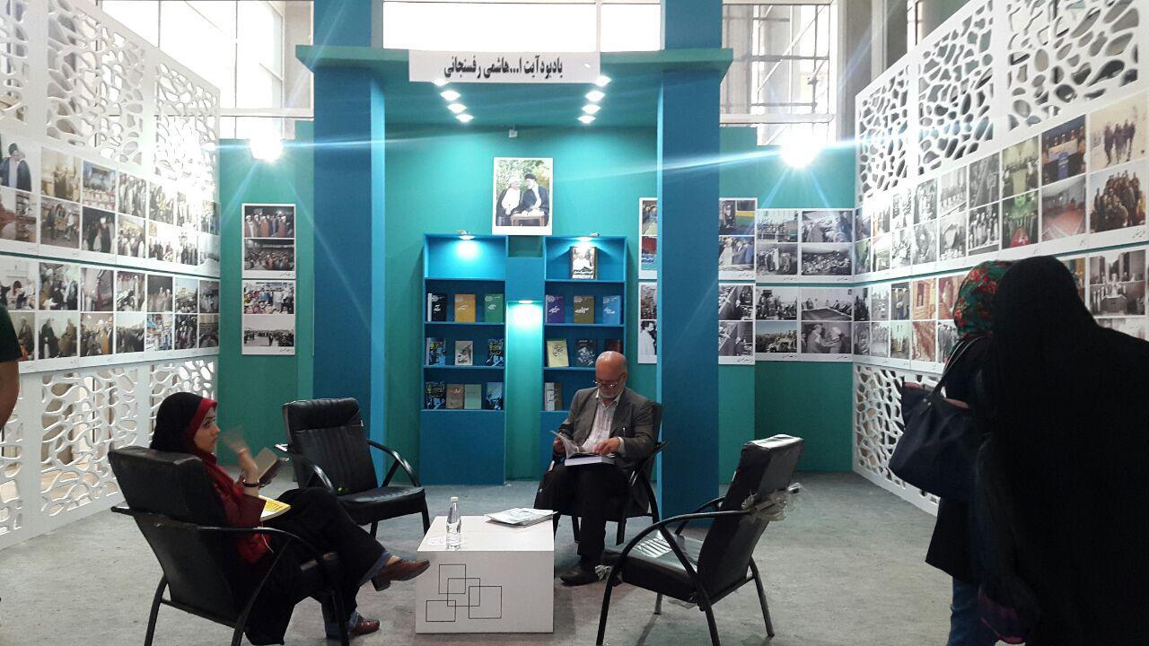 نمایشگاه کتاب در روزهای پایانی