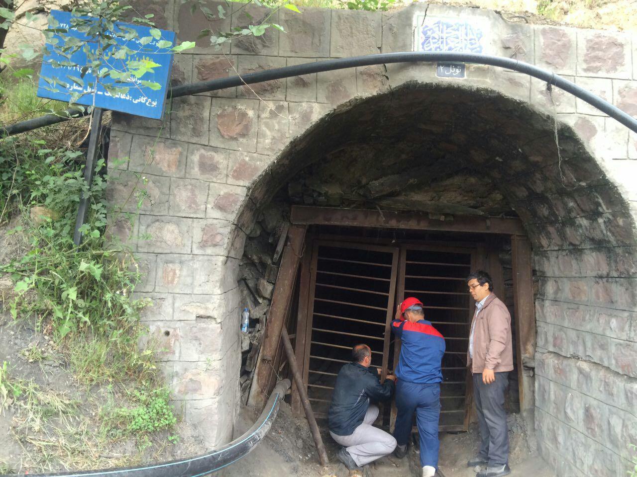 تونل مرگ مسدود شد /تلاش در تونل یک ادامه دارد