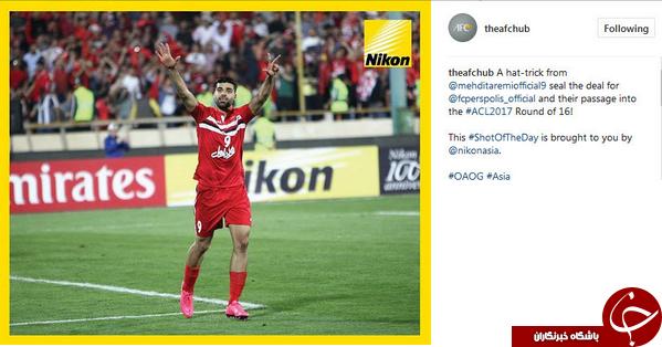 تمجید AFC از طارمی +عکس