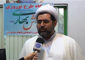برگزاری جشن نیمه شعبان در 500 بقعه متبرکه مازندران