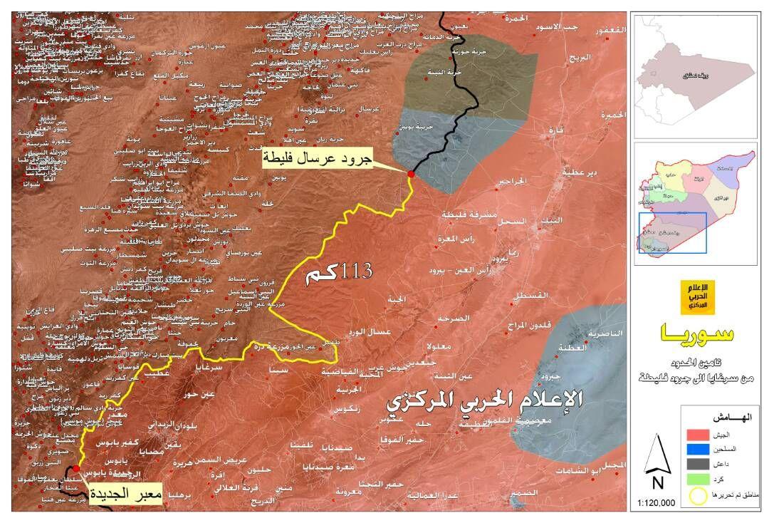 عملیاتی که به امنیت مثلث «بغداد- اردن- دمشق» منجر میشود/ تسلط ارتش سوریه بر معدن سنگ المشیرفة در حومه حمص+ تصاویر