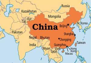پهپاد ناشناس، فعالیت در فرودگاه چینی را مختل کرد