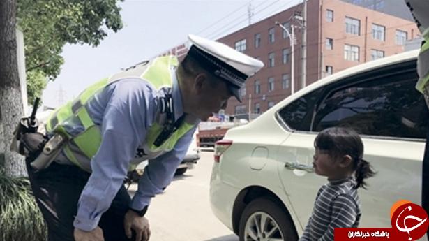 نجات جان دختر 3 ساله  چینی توسط پلیس + تصاویر