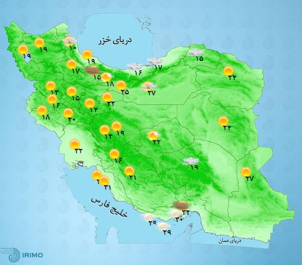 افزایش ابر و بارش باران در مناطق شرقی کشور/ تهران نیمه ابری+جدول