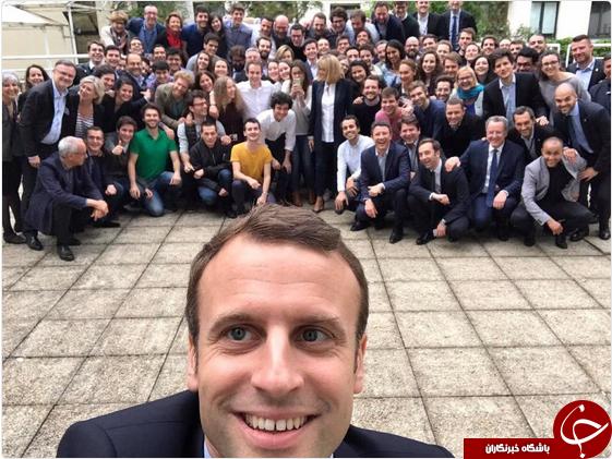 سلفی رئیسجمهور منتخب مردم فرانسه با اعضای ستاد انتخاباتیش