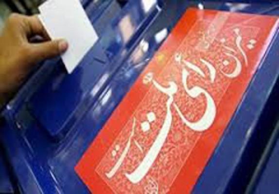 769 هزار و 784 نفر  در استان واجد شرایط رأی دادن هستند