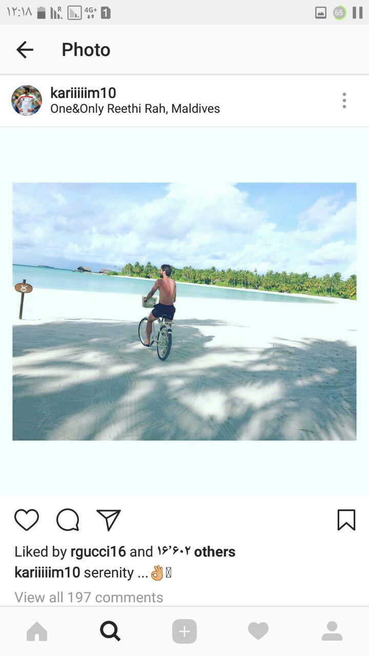 فخر فروشی کریم انصاری فرد در سواحل مالدیو
