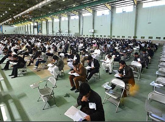 انتشار اطلاعیه سازمان سنجش درباره تکمیل ظرفیت آزمون استخدامی وزارت آموزش وپرورش