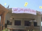باشگاه خبرنگاران - آزادسازی-روستای-راهبردی-الطفیل-در-مرز-لبنان-درگیریهای-داخلی-تروریستها-در-غوطه-شرقی-بههلاکت-20-تکفیری-منجر-شد