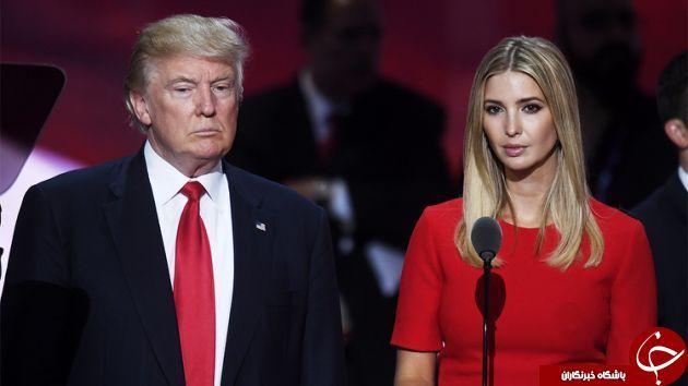 ایوانکا در ازای کار بی مزدش در کاخ سفید چه میخواهد؟