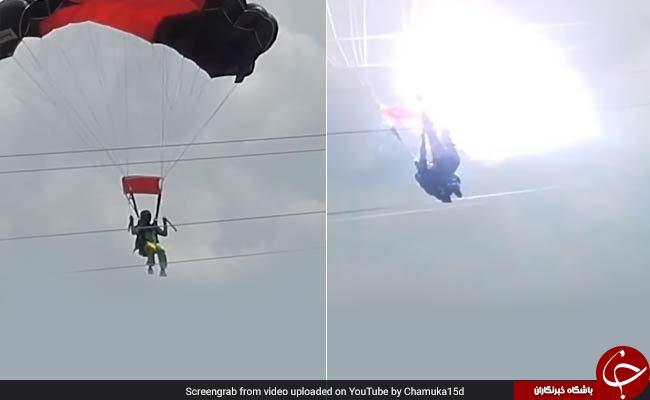 لحظه وحشتناک برخورد چترباز نظامی سریلانکایی به کابل برق فشار قوی + فیلم