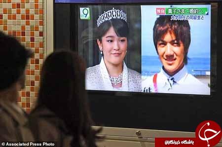 طرد شدن نوه امپراتور ژاپن به دلیل ازدواج با یک پسر کارگر+ تصاویر