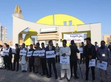 اعتراض به حذف نام فارسی دانشگاه هرات