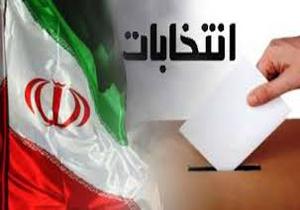 نتیجه انتخابات شورای شهر آبدانان