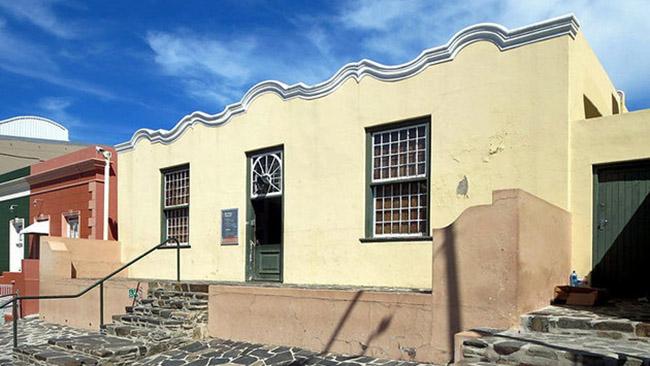 ایزیکو؛ مجموعهای از 11 موزه در قلب کیپ تاون