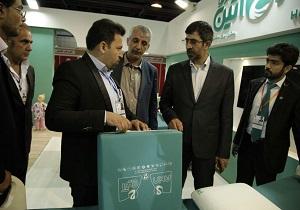 پیشگیری از زخم بستر با نبوغ دانشمندان ایرانی