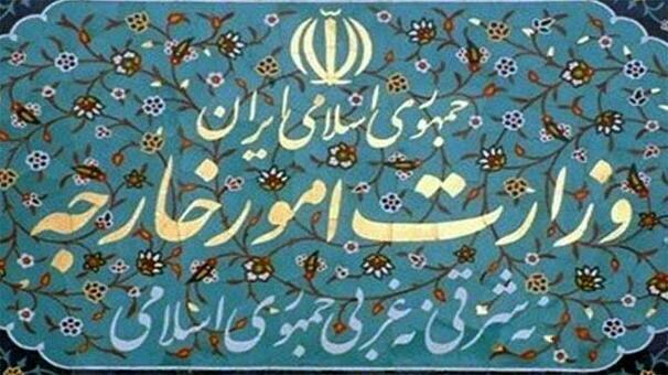 بیانیه وزارت خارجه ایران درخصوص اقدام متقابل علیه برخی افراد و نهادهای آمریکایی