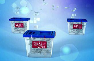 نتایج انتخابات ریاست جمهوری 96