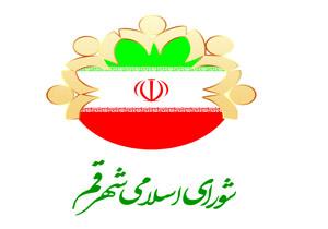 باشگاه خبرنگاران - نتیجه انتخابات شورای شهر قنوات ۹۶