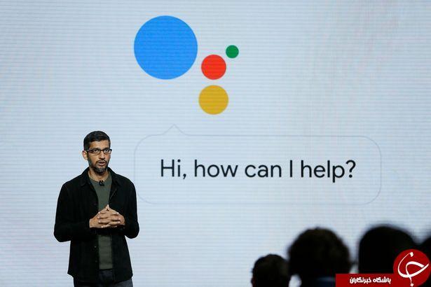 دستیار جدید گوگل، همسایه جدید سیری در گوشی های آیفون