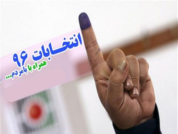 نتیجه انتخابات شورای شهر نمین 96