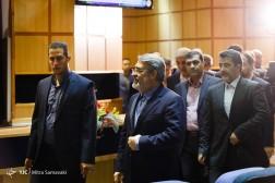 باشگاه خبرنگاران - اعلام آغاز انتخابات توسط وزیر کشور