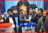 باشگاه خبرنگاران - افزایش امنیت ایران در منطقه با حضور گسترده مردم در انتخابات