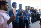 باشگاه خبرنگاران - گزارشی مبنی بر بروز تخلف در شعب اخذ رای استان ارائه نشده است