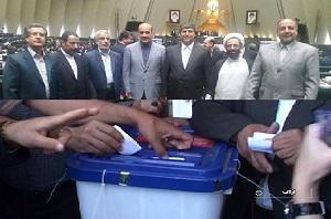 نمایندگان مردم استان درمجلس رای خود را به صندوق انداختند