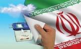 باشگاه خبرنگاران - تائید صلاحیت 4 کاندیدای دیگر  انتخابات شورای شهر آبادان
