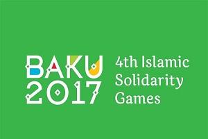 برنامه روز نهم بازی های همبستگی کشورهای اسلامی