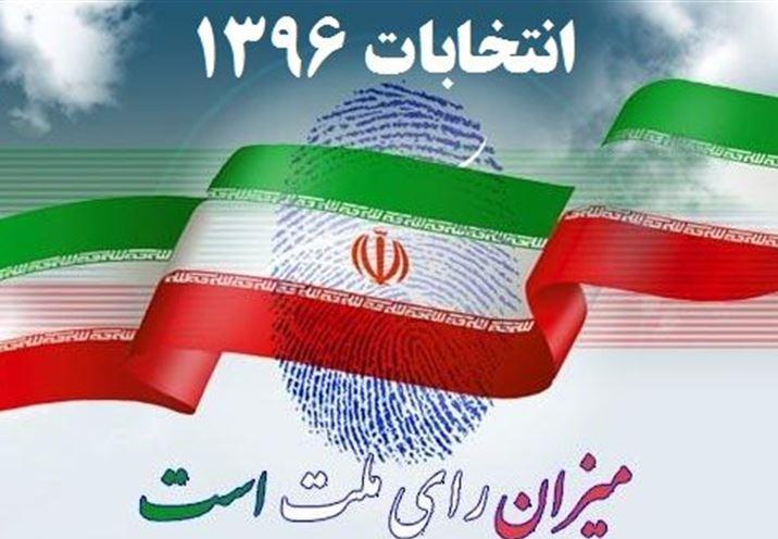 انتخابات شورای شهر شوش 96