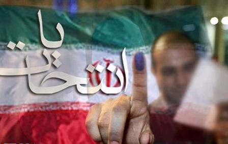 باشگاه خبرنگاران - نتیجه انتخابات شورای شهر ازنا 96