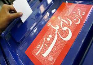 نتیجه انتخابات شورای شهر چرداول 96