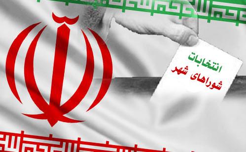 نتیجه انتخابات شورای شهر نیر 96