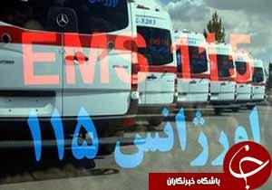 نگاهی گذرا به مهمترین رویدادهای 29 اردیبهشت در مازندران