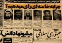 باشگاه خبرنگاران - انتخاباتی که در دنیا بی نظیر شد + فیلم