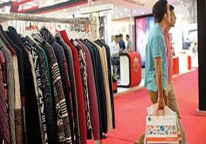 نزدیک شدن پای پوشاک ایرانی به لب گور