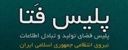 عامل برداشت غیر مجاز دستگیر شد