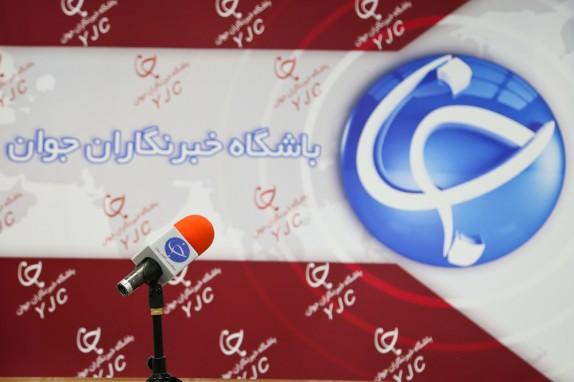 باشگاه خبرنگاران -برنامههای باشگاه خبرنگاران جوان برای انتخابات ریاست جمهوری