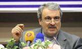 باشگاه خبرنگاران -جایگاه گردشگری در وزارتخانه میراث فرهنگی تنزل پیدا میکند