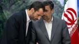 باشگاه خبرنگاران -اولین بیانیه مشترک احمدی نژاد و بقایی بعد از عدم احراز صلاحیت