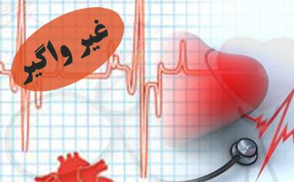 بیماری های غیر واگیر علت 70 درصد مرگ و میردر کشور