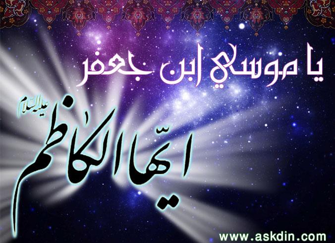 یلداترین شب است شبِ این سیاهچال/ مروری بر تاریخچه شهر هزار و یک شب