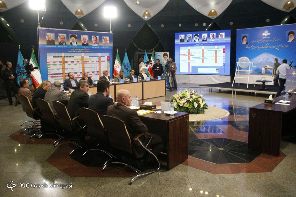 مراسم قرعه کشی برنامههای رادیویی و تلویزیونی نامزدهای انتخابات ریاست جمهوری آغاز شد