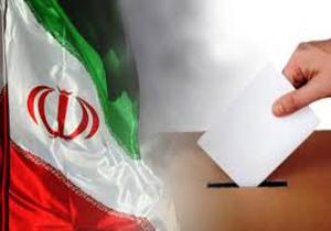 نتیجه انتخابات شورای شهر حاجی آباد 96